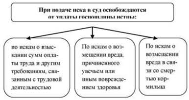 Анонс журнала КАДРОВИК №8, август 2016 г.