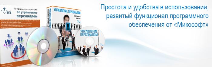 Единого Квалификационного Справочника Должностей Служащих Рф